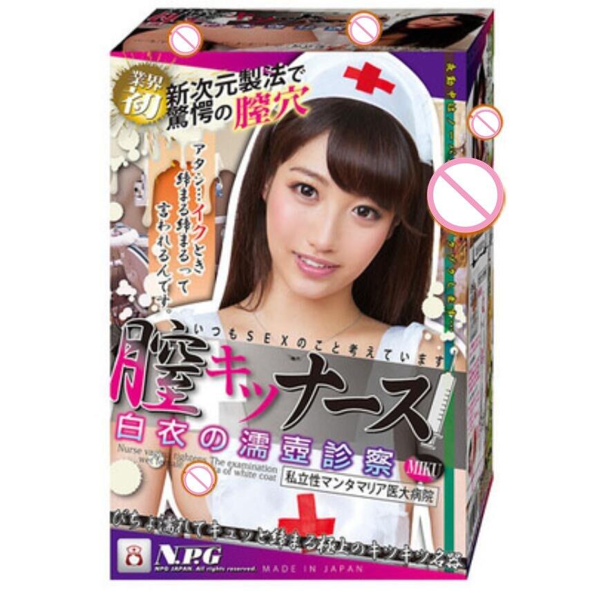 Free Nippon Porn