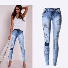نمط الصيف منخفضة الخصر السماء الزرقاء المرقعة نحيل الجوارب النساء جينز رفيع تمتد عالية مثير رفع الدنيم الجينز النساء الموضة