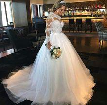 2017 2017 Vintage Arabic Hijab Vestido De Noiva Lace Long Sleeve Muslim Wedding Dress Custom Made A-Line Wedding Gowns
