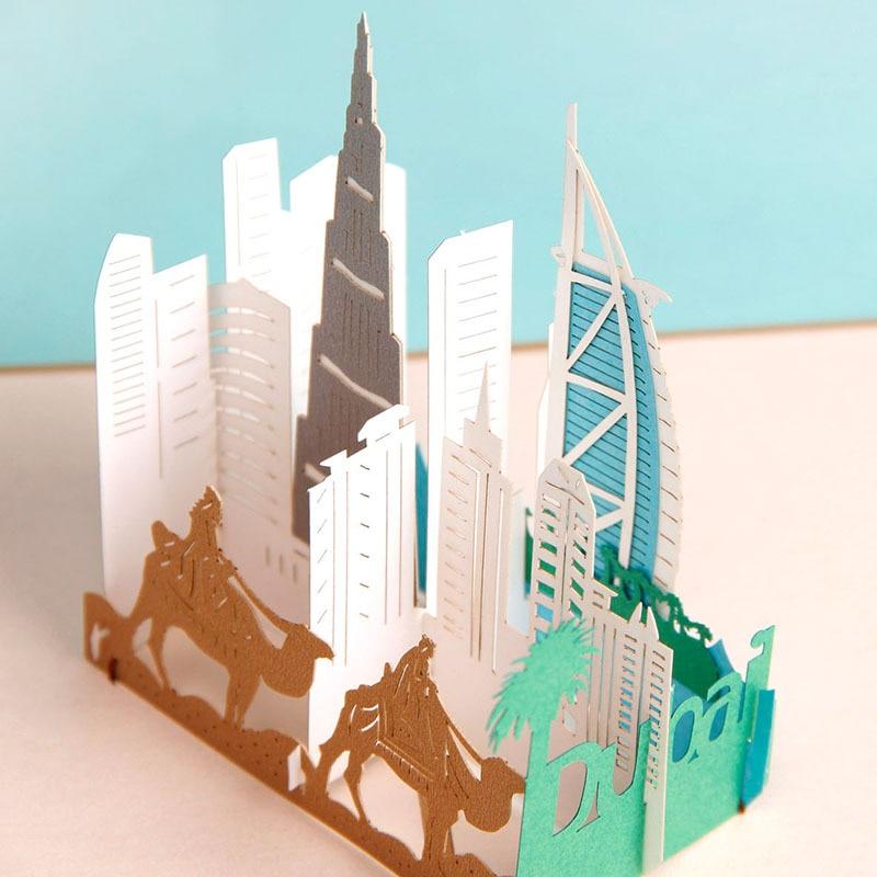 Объемная открытки город шаблоны