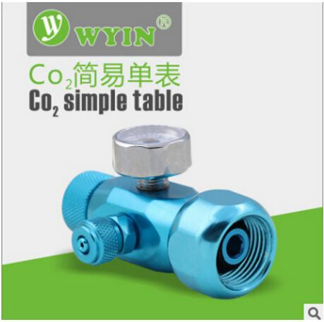 Water table CO2 set a carbon dioxide cylinder pressure indicator Mini simple table  alloy heating carbon dioxide co2 pressure regulators yqt 731l 220v default can choose 36v 110v