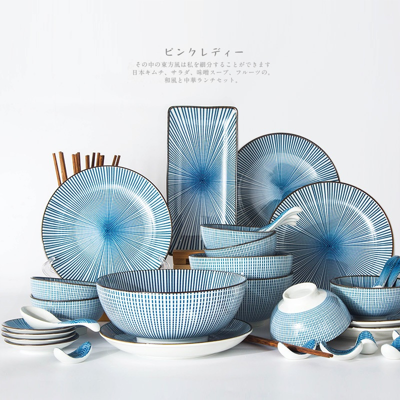 42 pieces Japanese cutlery sets creative and wind dishes bowls saucers pottery dishes personalities tableware bowls tartan