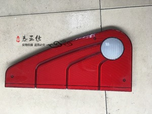 Youngman/kinglong/peças de ônibus zhongtong direita & esquerda folha reflexiva tail light & lâmpada decorativa frete grátis