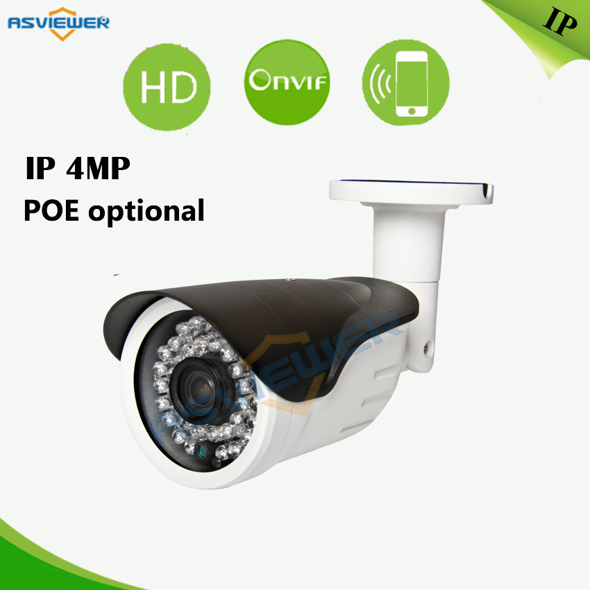 H.265/H.264 IP Camera 4 Megapixels Fixed lens Bullet IP waterproof Camera with 36pcs IR POE Optional AS-IP8310FH.265/H.264 IP Camera 4 Megapixels Fixed lens Bullet IP waterproof Camera with 36pcs IR POE Optional AS-IP8310F