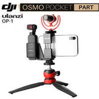Ulanzi dji osmo acessórios de bolso handheld cardan telefone montagem clipe titular para osmo bolso suporte fixo vs pgytech