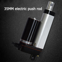 Electric 12V / 24 / 48V linear actuator telescopic rod DC micro motor power saving silent push rod 1200N drive home remote contr