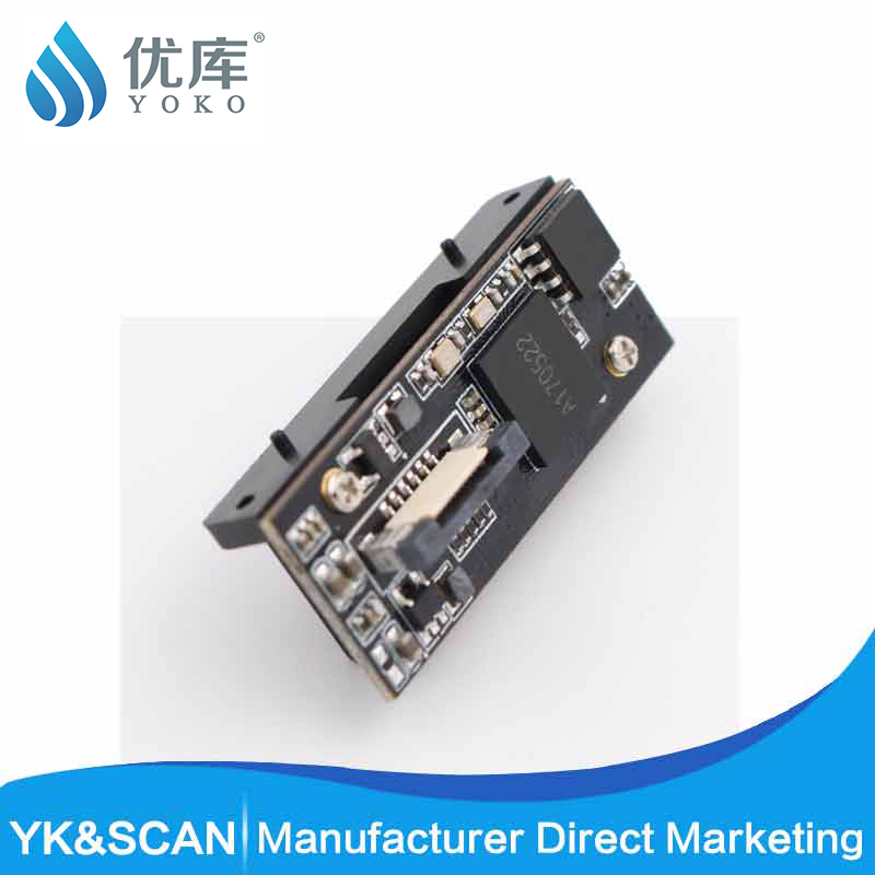2D Scan Engine YK-E2000 Work With Raspberry Pi SDK QR/1D/2D/ Scan Scan Module 350 Times/Second Embedded Engine Koisk Device2D Scan Engine YK-E2000 Work With Raspberry Pi SDK QR/1D/2D/ Scan Scan Module 350 Times/Second Embedded Engine Koisk Device