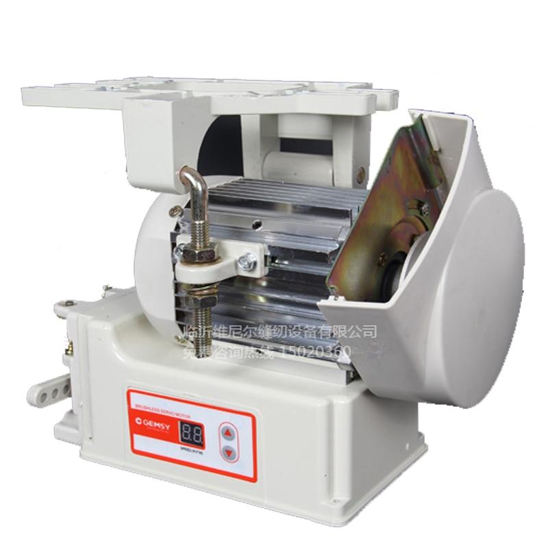 1PC GEM400 160V-220V Energy Saving Brushless Servo Motor for Sewing Machine With English Manual