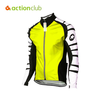Actionclub Mens Autumn Cycling Wear Quick Drying Racing Suit Long sleeve Bicycle Bike Clothing Male Breathable Running Set
