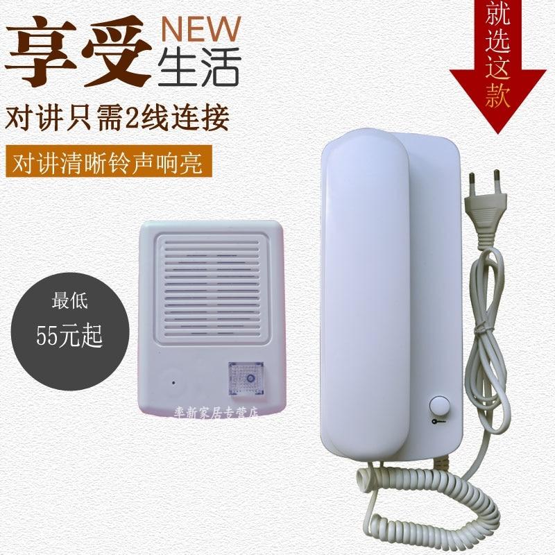 ФОТО Home / non wire bidirectional intercom video intercom doorbell / telephone / rainproof function