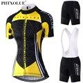Phtxolue, женская одежда для велоспорта, короткий комплект, дышащий, быстросохнущий, для велосипеда, одежда для велоспорта, летний комплект для ...