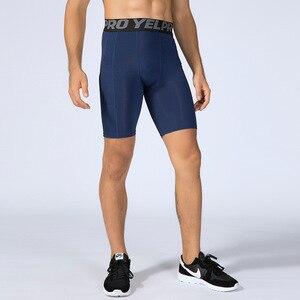 Эластичные мужские Компрессионные шорты, летние шорты для бодибилдинга, быстросохнущие спортивные трико для бега, фитнеса, шорты с карманами Беговые трико      АлиЭкспресс