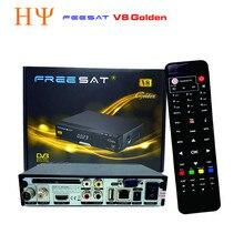 Натуральная freesat V8 золотой и USB WiFi DVB-S2 + T2 + C спутниковый ТВ комбинированный приемник Поддержка Пау R VU Biss ключ cccamd Newcamd USB Wi-Fi