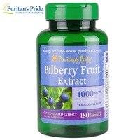 Spedizione gratuita Mirtillo Frutta Estratto 1000 mg Tradizionale Herb 180 pz