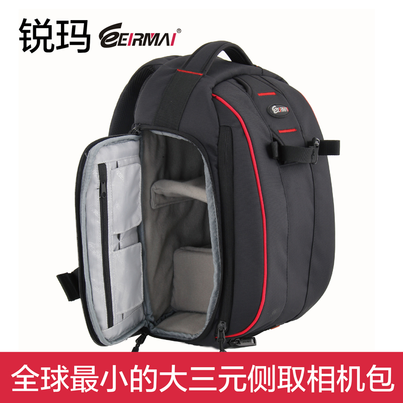 2014 hot sale Eirmai slr camera bag one shoulder cross-body bags digital camera bag slr bag photography backpack lowepro protactic 450 aw backpack rain professional slr for two cameras bag shoulder camera bag dslr 15 inch laptop
