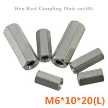 2Pcs  M6*10*20(L) Hex Rod Coupling Long Nuts M6 Threaded Rod Couplers 304 Stainless Steel