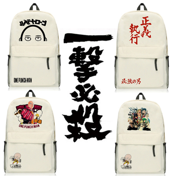 Anime One Punch Man Oppai Saitama Student Schoolbag Casual Oxford Shoulders Bag Backpack Computer Bags 1