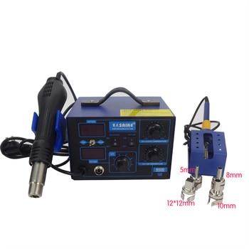 1pcs  NEW arrival saike 952D rework station hot air gun soldering station 220V or 110V