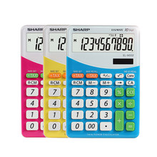 Sharp Calculator EL-M332B Fashion Color Office Business Medium Financial Calculator(China)