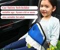 Triângulo Ajustador do Cinto de Segurança Do Carro da Criança, criança Cinto de Segurança Resistente Protetor Barbear, Vermelho azul Bege Do Bebê Cinto de Segurança Do Carro