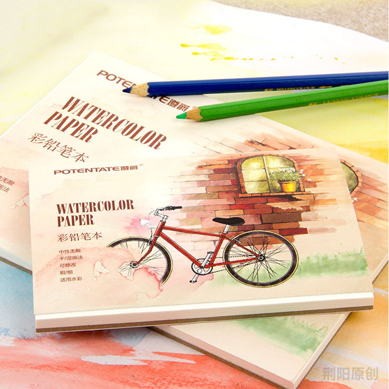 Color Pencil Book Watercolor Paper Coloring Sketch Book For Art Designer Student Drawing Painting School Supplies cute lovely color pencil drawing tutorial art book