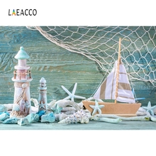 цены Laeacco Wooden Board Shell Sailboat Starfish Baby Child Portrait Scene Photography Background Photographic Photo Studio Backdrop