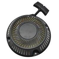 Газонокосилки Двигатели для мотоциклов стартер запасных Запчасти для IP60 64 бензин малых Двигатели для мотоциклов