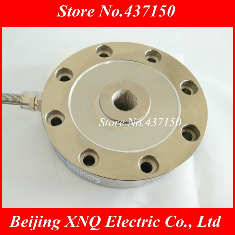 Spoke load cell pressure sensor pressure weighing sensor weight sensor 7T 10T 20T Ton 30T 50T