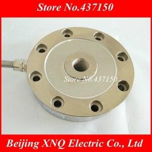 Image 1 - Spoke load cell pressure sensor pressure weighing sensor weight sensor 7T 10T 20T Ton 30T 50T 100T