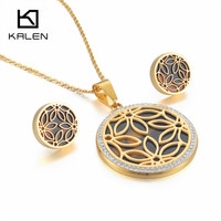 Kalen Stainless Steel Brown Shell Flower Pendant Necklace Earrings Sets For Women Bulgaria Gold Color Fashion
