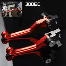 For Gas EC300 2017 2018 CNC Aluminum Motorcycle Motocross Dirt Pit Bike Pivot DirtBike Brake Clutch Levers GasGas EC 300