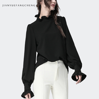 Office Ladies Blouses Long Sleeve Puff Cuff Ruffled Neck Women Spring Summer Tops Plus Size Pull On Elegant Work Wear Woman Tops