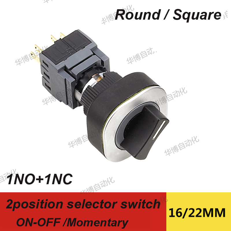 1pcs HABOO B16 series 2position selector switch 1NO+1NC on-off /momentary