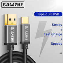 SAMZHE USB3.0 Type C Android Data transmission Cable 0.25m/0.5m/1m/1.5m/2m USB3.0 Wire Transfer Hot Plug and Play USB Cord