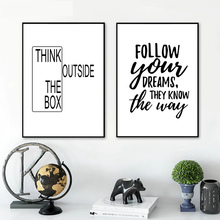 Follow Your Dream Black And White Posters Prints Minimalist Wall Art Canvas Painting Quotes Poster Pictures Unframed