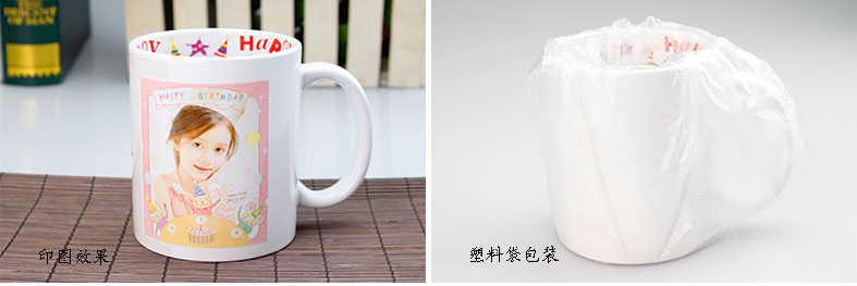 Bingkai Foto Internal Panggang Magnetik Mug Printing Gambar Kustom Keramik Putih Perjalanan Kopi Mug Teks Pribadi Lucu Mug Te