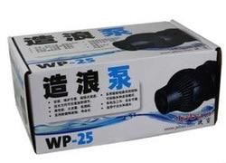 Contrôleur de tête de puissance de fabricant de vague d'aquarium de Jebao WP-25 WP25 pour le réservoir de récif de corail, plus récent 12 modes
