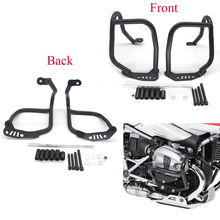 For BMW R1200 R NINET R Nine T R9T 2014-2019 Motorcycle Engine Guard Crash Bars Refit Tank Protection Frame Bumper Protector