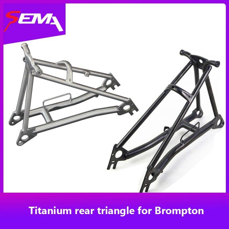 Fourche de vélo triangle arrière en titane pour vélo brompton poids léger 394g et triangle en titane de meilleure qualité pour vélo pliant