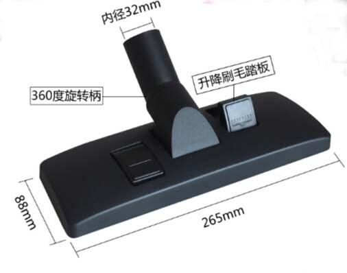 32mm diameter vacuum cleaner parts with pp hair 265mm ZL1500-1ZL1500-2ZW1200-221 Carpet brush