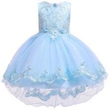 ילדי יום הולדת בגדי רקמת תחרה קשת גדולה תינוקת לחתונה מסיבת ילדי שמלות בנות נגרר שמלה