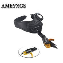 1pcs Archery  Bow Sling Adjustable Compound Automatic Closing Of The Jaws Outdoor Hunting Shooting Accessories