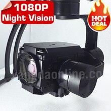12X Optical Stellar Night Vision Zoom Camera for Drone Multirotor UAV Professional Industrial Inspection/Surveillance/Rescue
