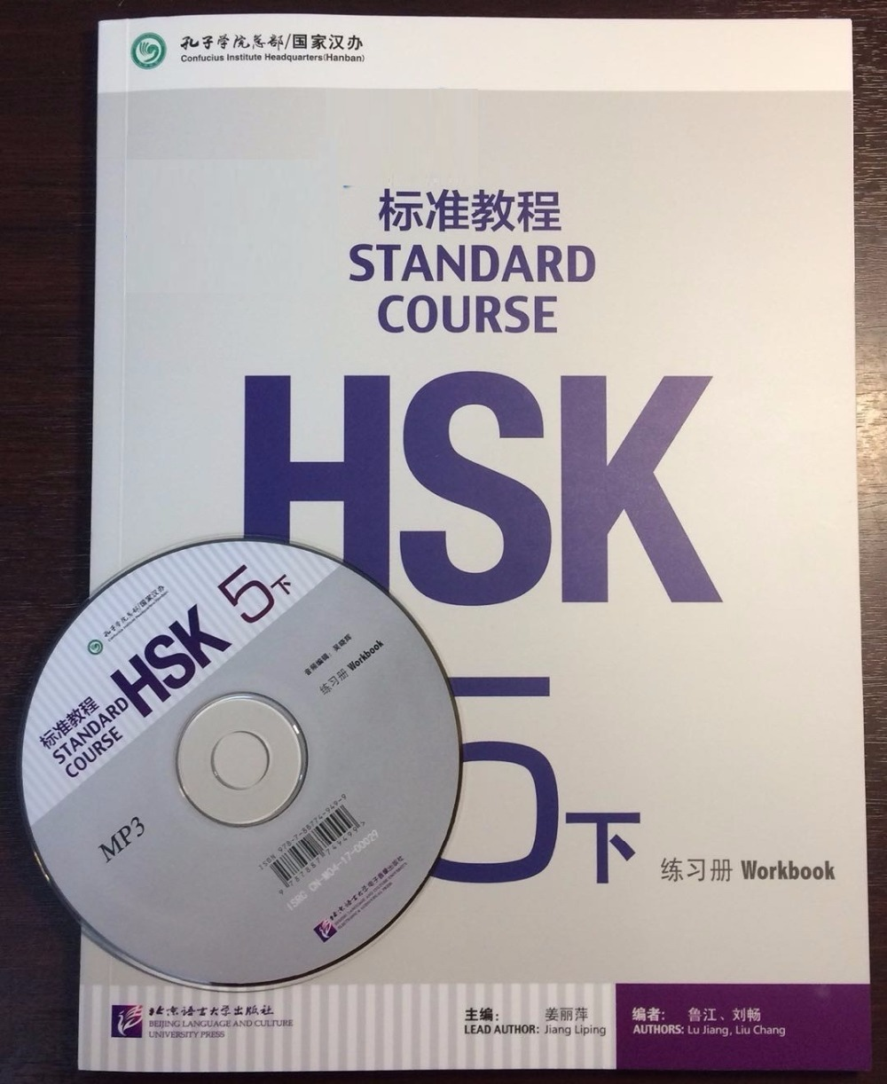 Chinese English exercise book HSK students workbook :Standard Course HSK 5B (with CD) 2pcs chinese english bilingual exercise book hsk students workbook and textbook standard course hsk 4b