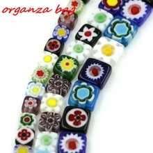 Hot ! 15 pcs 6mm & 8mm 10mm A square Millefiori Glass Beads Fit Beaded Bracelet  nm96