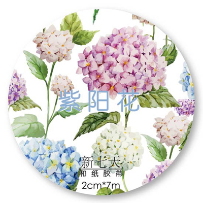 Hydrangea Flower Washi Tape Decorative Adhesive Paper Tape Deco Tape