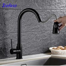 Dofaso Kitchen Faucets Brass Black Pull Out Mixer Tap 2 Way Function Water faucet pull down цена и фото