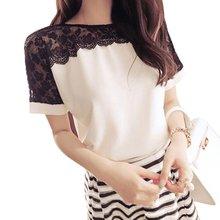Women Blouses Summer Lace Chiffon Blouse 2016 Blusa Feminina Tops Fashion Chemise Femme Shirts 4XL Plus Size