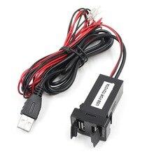 Dual USB Âm Thanh Xe Hơi Dành Cho Xe Toyota 5V 2.1A USB Adapter Sạc Dành Cho Điện Thoại Di Động Dẫn Đường GPS Tracker USB Ổ Cắm