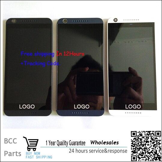 Teste original ok branco/preto/azul lcd screen display + toque digiziter com moldura para htc desire 626 626g single/cartão duplo do sim